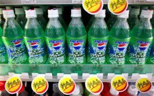 http://www.chocolatecityweb.com/BlogPics/June2007/yuckpepsi2.jpg